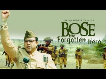 IFFI51 to pay tribute to Subhash Chandra Bose on his 125th birth anniversary