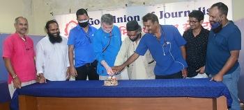 GUJ celebrates 44th Foundation   Day in Panaji