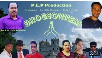 Honest Film review: BHOGSONNEM