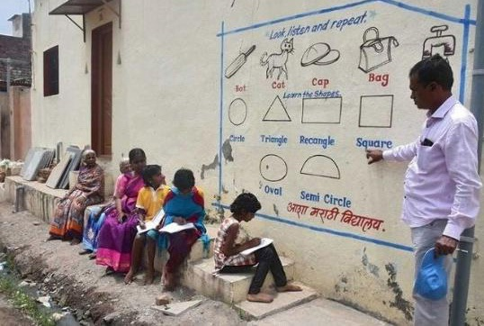 Painting the village with Math & Eng