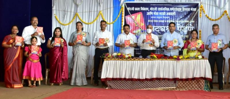 Gaude releases book 'Natyashri   Pedne' by Pernem journo