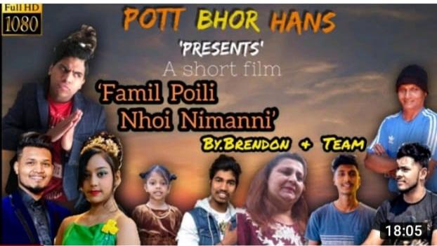 Honest Film review: FAMIL POILI NHOI NIMANNI